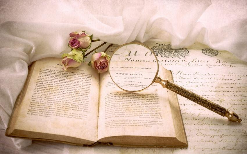 Книга и лупа